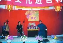 Jiaochuan Zoushu