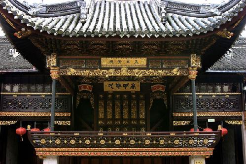 Wood Carving (Zhujin Mudiao)