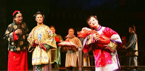 Ningbo Yong Opera Troupe