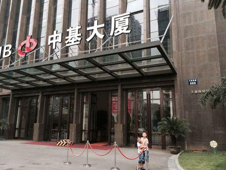 China-Base Ningbo Foreign Trade Co Ltd