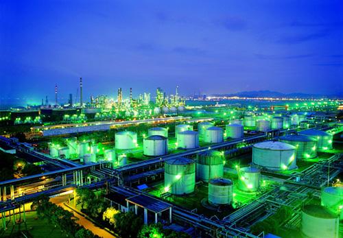 Sinopec Zhenhai Refining & Chemical Co Ltd