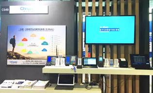 Ningbo companies shine at 3rd WIC