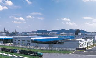 Sinochem Ningbo Co Ltd