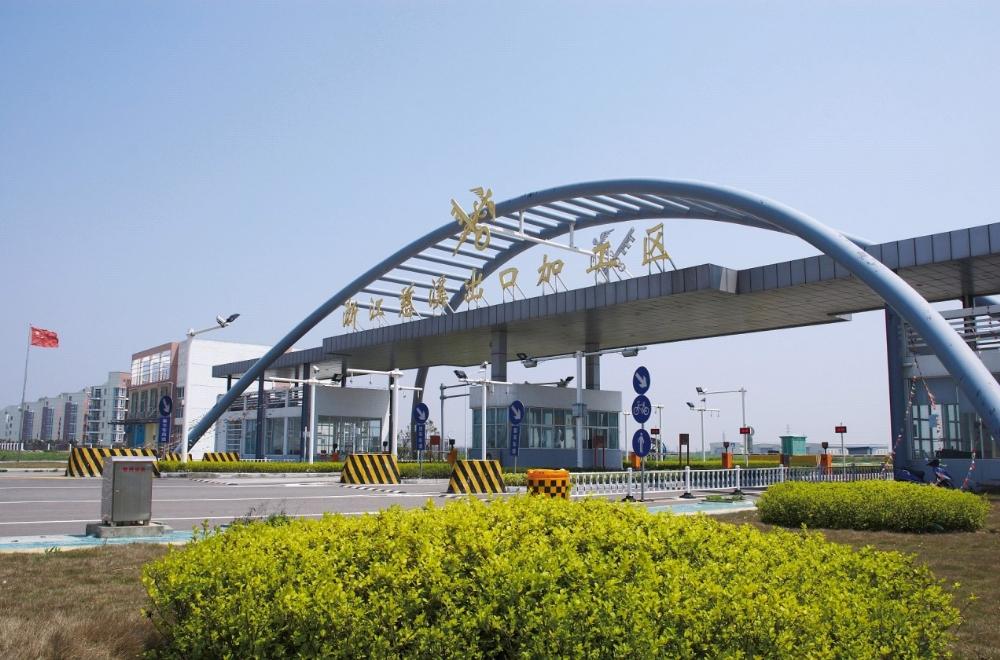 Cixi Export Processing Zone