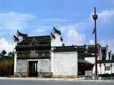 Qing'an Guild Hall