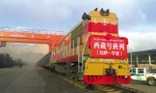 First cargo train links Tibet, Ningbo to boost trade