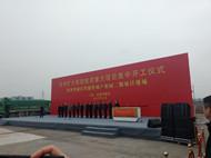 Projects worth $17b underway in Ningbo