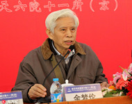 Trajectory for Chang'e 4 rocket designed by Ningbo academician