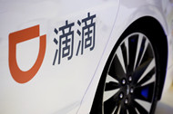 Didi starts free car-sharing trial amid industry challenges
