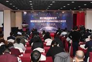 Ningbo launches cross-border settlement platform