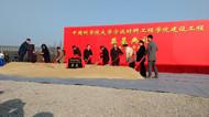 Renowned sci-tech university to build school in Ningbo