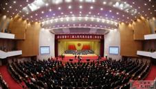 Zhejiang govt lays out plan for Ningbo-Zhoushan integration