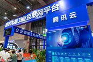 Tencent, Ningbo to cooperate in digital economy