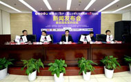Cross-Straits marathon to kick off in March in Fenghua district