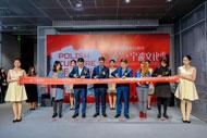 Polish culture season opens in Ningbo