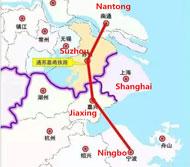 Rail connecting Nantong, Suzhou, Jiaxing, Ningbo to be built