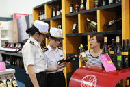 Food takes largest share in Ningbo's imports from CEEC