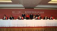 Projects worth $280m inked at Zhejiang (Ningbo) - Hungary seminar