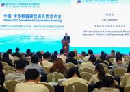 Ningbo companies strengthen trade with CEEC