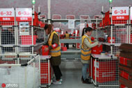 42 Ningbo e-commerce industrial bases selected as provincial ones