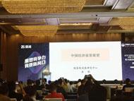 Top 100 Ningbo companies list released