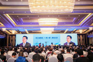 Zhejiang province moves ahead with Belt and Road Initiative