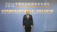 Former Romanian PM hails China ties