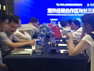 Zhejiang to boost overseas trade cooperation zones