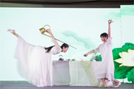 Belt and Road tea-making competition in Ningbo promotes tea culture