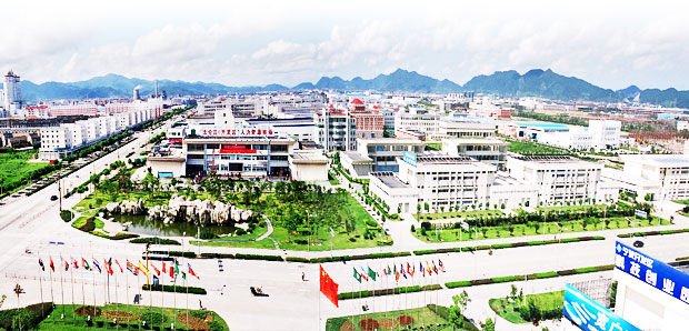 Beilun district