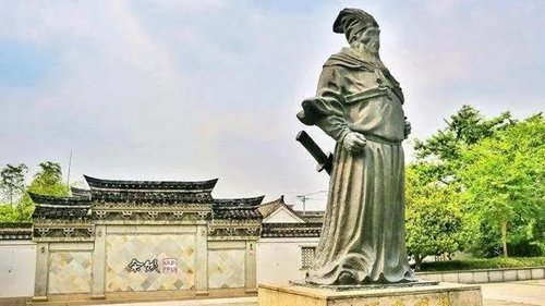Ningbo to kick off week-long event to mark philosopher's birthday