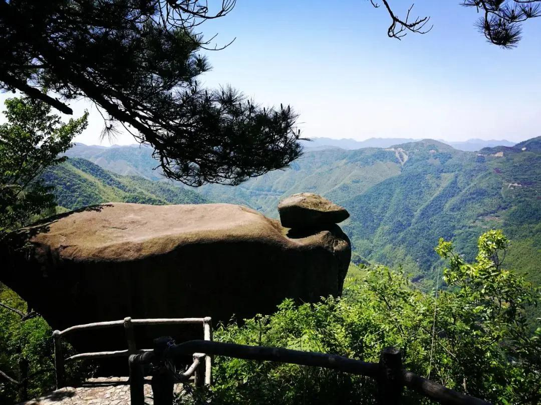 Siming Mountain Geopark