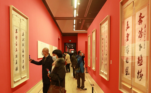 Exhibition spotlights master calligrapher and theorist