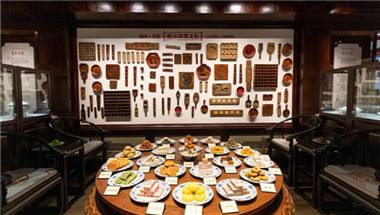 Museum of Ningbo Cuisine
