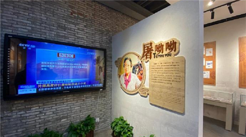 Ningbo holds solo exhibition for Tu Youyou