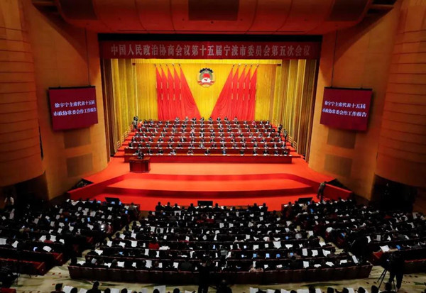 Ningbo political advisers' annual session commences