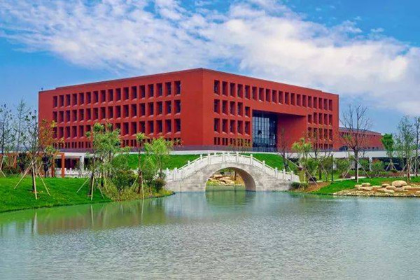 Zhejiang Pharmaceutical College to be upgraded