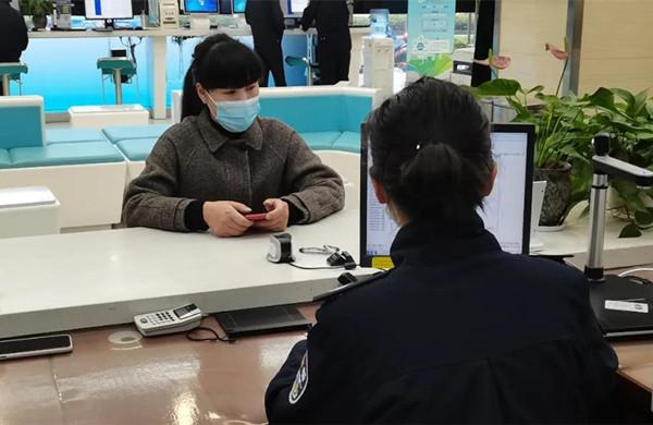 Residency registration services further integrated in Ningbo metropolitan region