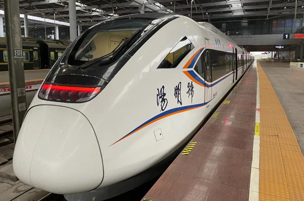 Ningbo-Shaoxing inter-city bullet train service launched