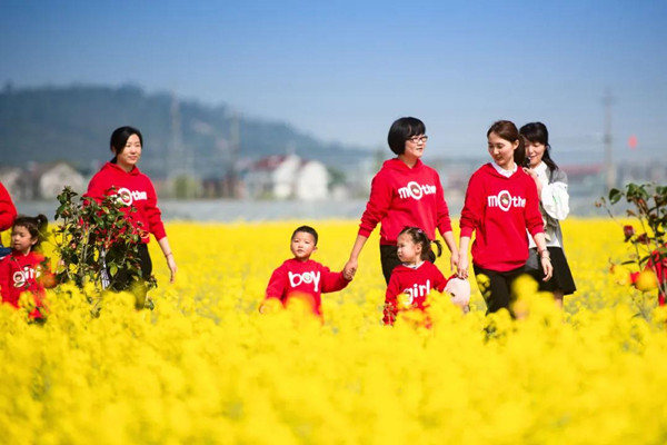 Yuyao village named top destination for rapeseed blossoms