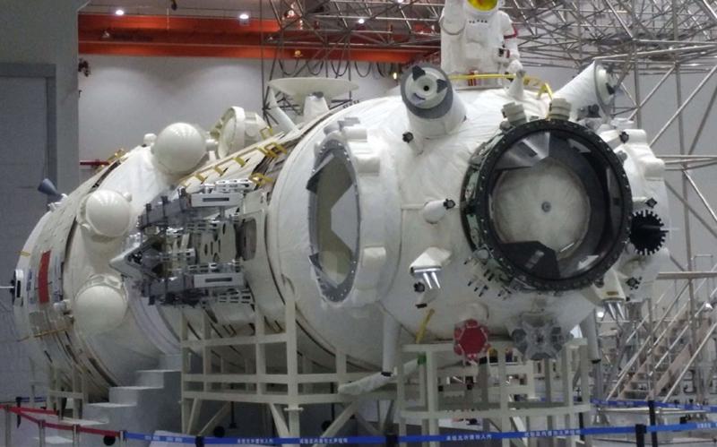space station in Zhejiang.jpg