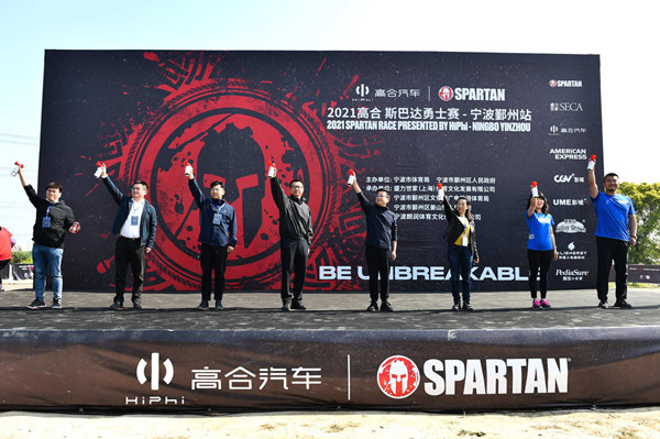 Spartan weekend challenges adult, young racers
