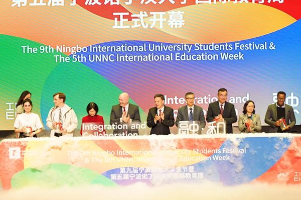 University Students Festival kicks off in Ningbo