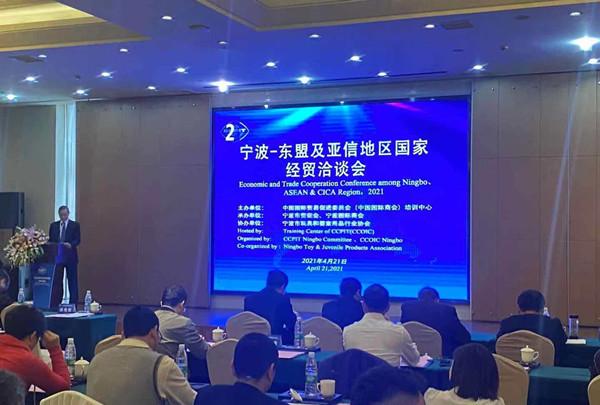 Ningbo seeks closer ties with ASEAN, CICA region