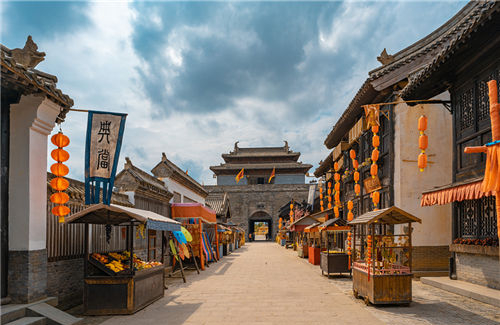 Xiangshan Film and Television City