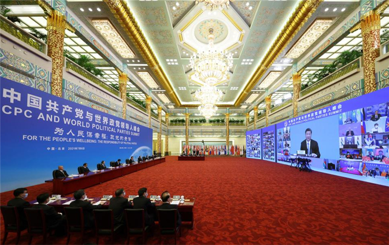 Xi: CPC pursues growth for China, world