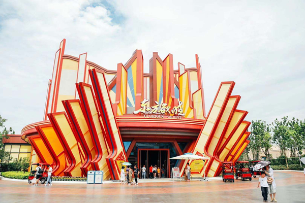 Another Fangte theme park opens in Ningbo