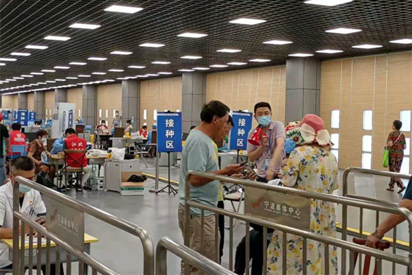 Ningbo ranks 10th in China in public service quality