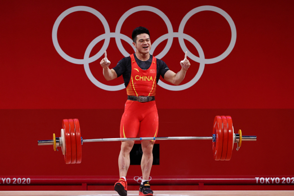 Chinese weightlifter wins gold in men's 73kg category