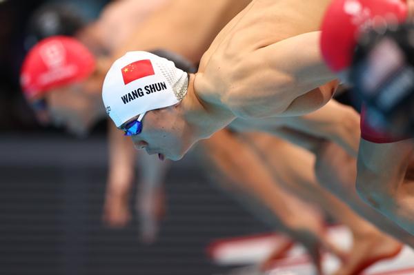 China's Wang Shun wins gold in men's 200m individual medley final